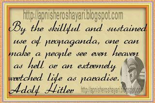 adolf hitler biography in urdu pdf fireworld biography and qoute of adolf hitler