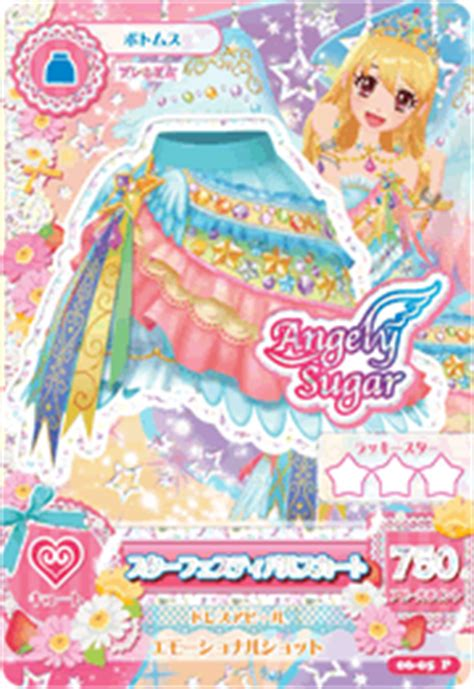 Aikatsu Kartu Tops user miyazakiayako hoshimiya ichigo s second premium dress aikatsu wiki fandom powered