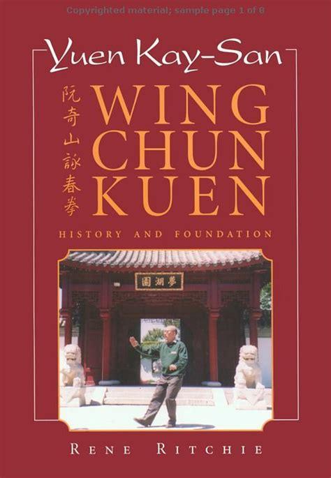 Wing Chun Books P T The Wing Chun Archive Ving Tsun