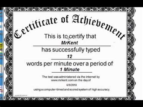 typing certificate template typing test with free certificate