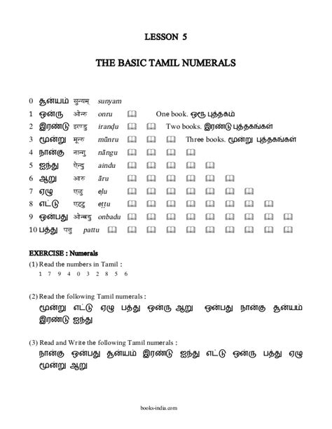 scrabble meaning in tamil 5 letter words beginning with ta docoments ojazlink