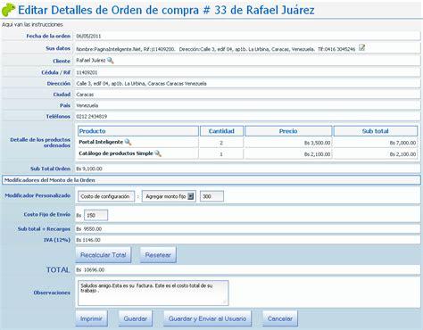 formulario orden de compra formatos de orden de compra en word 191 que es una orden