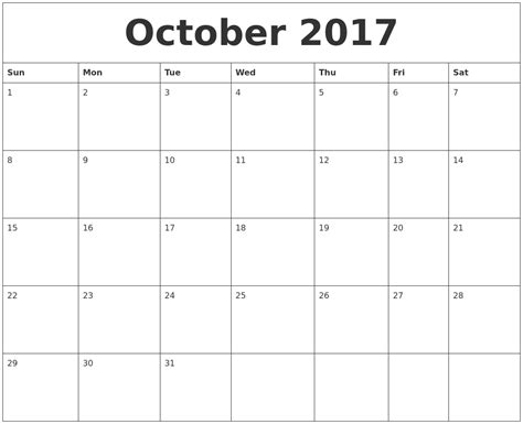 Calendar October 2017 Word August 2017 Monthly Calendar Printable