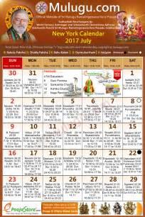 Calendar 2018 February Telugu New York Telugu Calendar 2017 July Mulugu Telugu