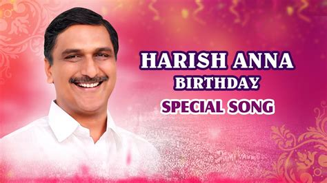 special song harish rao birthday special song