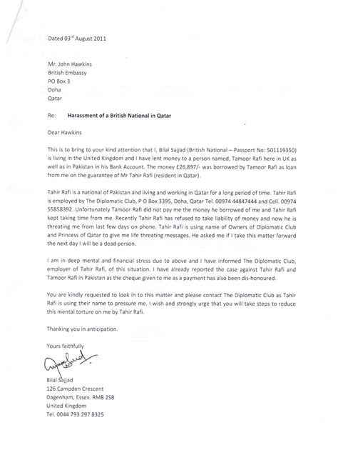 Letter Closing Dear Sirs Dear Sir What Is Uk If Someone Reports False
