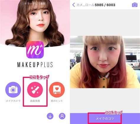 Mascara Plus Eyeliner