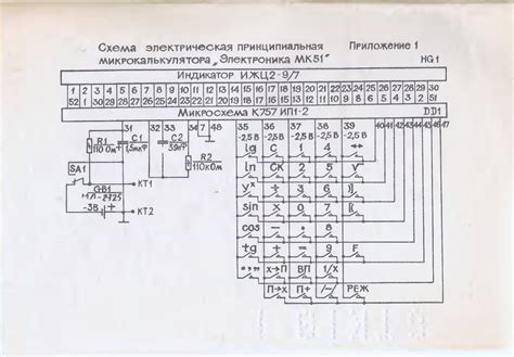 infinite one ohm resistor grid xkcd ohm resistor 28 images zener resistor calculator 28 images zener power supply 10k ohm