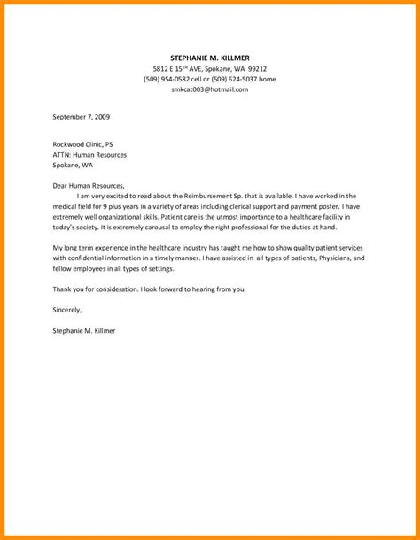 Template Certified Letter Template Certified Mail Letter Template