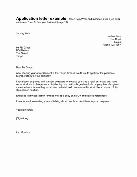 storeperson cover letter 9 official application letter exles pdf