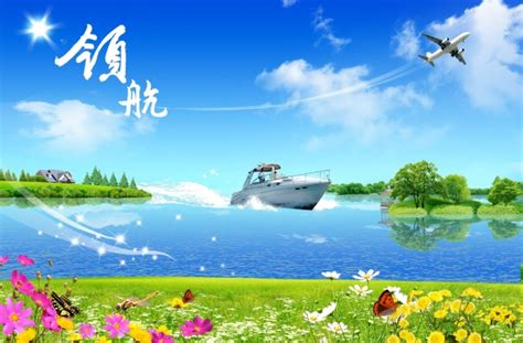 Spring outdoor landscape psd free material ? Over millions