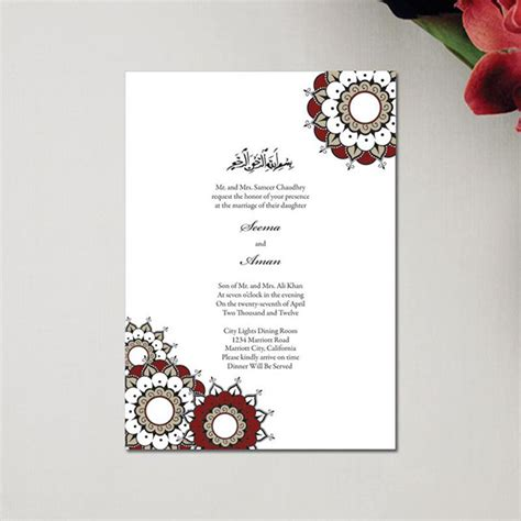 wedding cards design uk invitation card wedding islamic choice image invitation