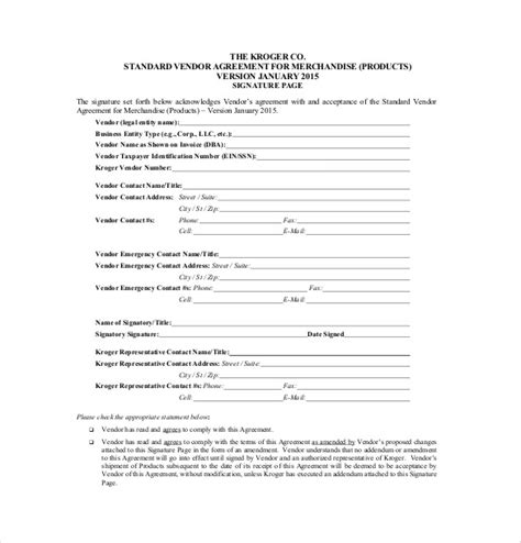 master supply agreement template vendor agreement template