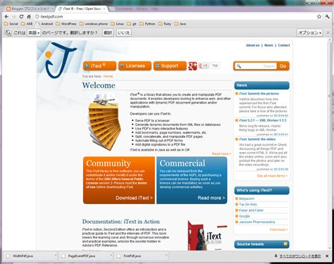 compress pdf java itext プロフェッショナルプログラマー java pdf itext その1 入門