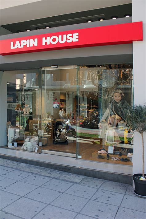 Lapin House Shoes 28 Images Lapin House Hooded Padded Coat Farfetch Baby House