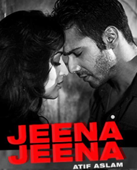 latest song lyrics jeena jeena song lyrics badlapur song