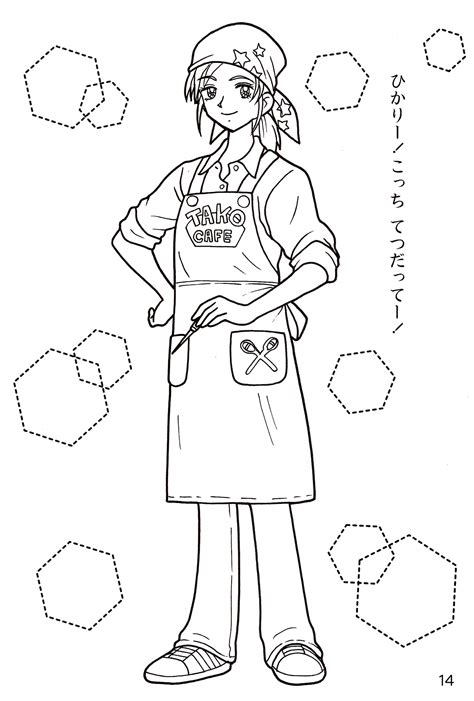 pretty hearts coloring pages search results for number 2 heart page 2 calendar 2015