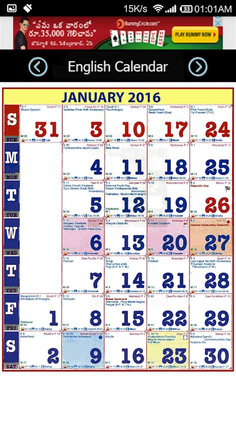 Kalender Englisch Calendar 2016 Android Apps On Play
