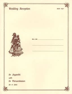 wedding invitation front cover invitation card cover design images invitation sle and invitation design