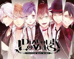 Diabolik lovers mainly ayato x reader part one by checkumeito on