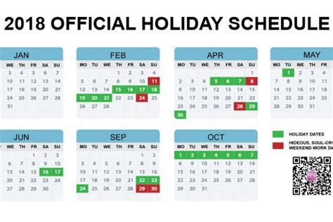 it s official here are your 2016 holiday dates the
