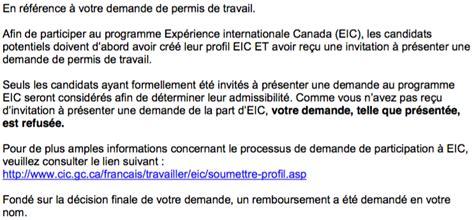 Lettre De Motivation Visa Visiteur Sã Jour Exemple De Lettre D Invitation Pour Visa Canada Infoinvitation Co