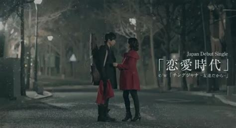 lee seung gi drama list lee seung gi reveals japanese mv teaser starring park shin