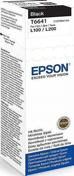 epson l110 l210 l300 l350 and l355 ink level reset epson genuine refill ink 70ml t6641 black color for l100