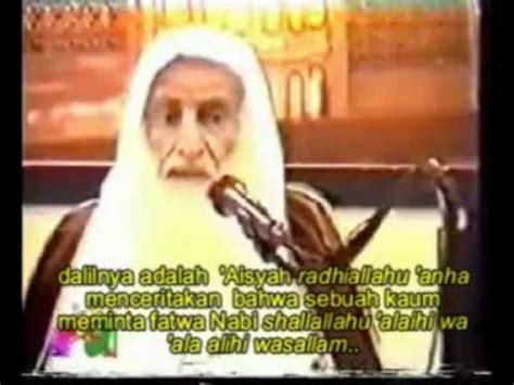 membuat dialog dari teks anekdot hukum peradilan tazkiyah syaikh al albani terhadap syaikh muqbil syai