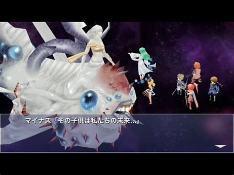 Töff Total by ファイナルファンタジー4 ジ アフターイヤーズ Ff4 Ta Ios版 終章 Part5 Youtube
