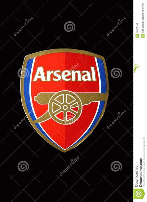 arsenal logo dream league soccer stock photos arsenal football team logo image 16606303