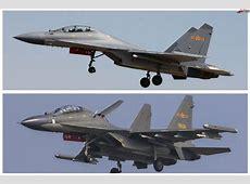 J-16 (Jianjiji-16 Fighter aircraft 16) / F-16 J 16