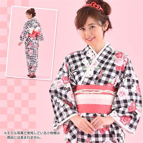 yukata set for sale collectibles daily