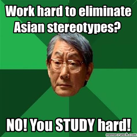 asian stereotypes work to eliminate asian stereotypes