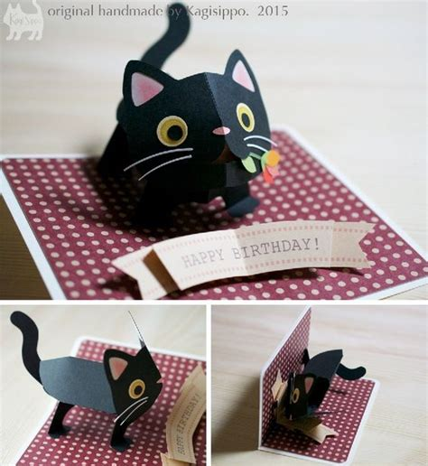 kagisippo pop up cards templates pop up cats kagisippo pop up cards 2 birthday cards