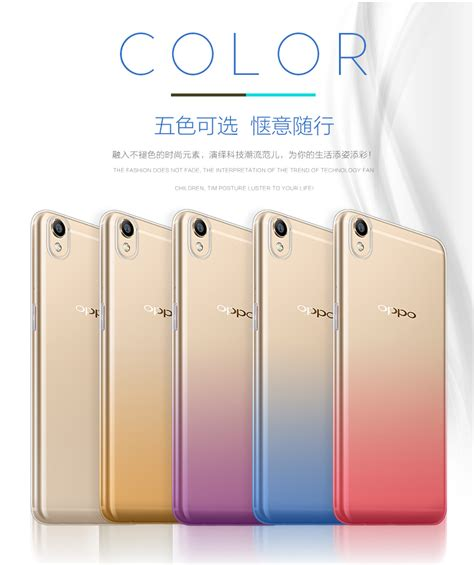 ultra thin slim tpu gel soft rainbow cover for oppo