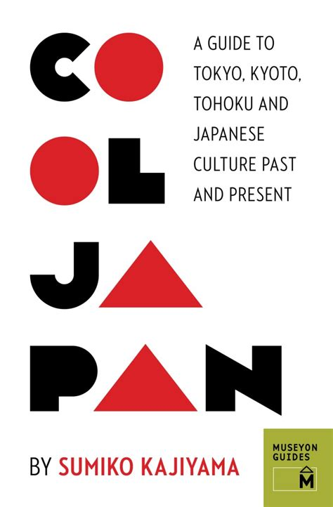 cool japan guide in the land of lucky cats and ramen jq magazine book review cool japan a guide to tokyo