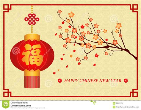 new year blossom meaning happy new year card is word happiness