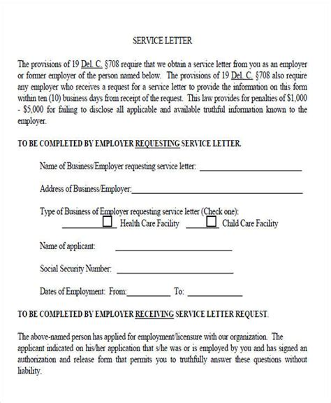 Request For Service Letter From Current Employer request for service letter from employer 28 images