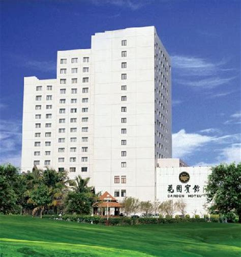 Garden Of Negative Reviews Not Bad Review Of Garden Hotel Shantou Shantou