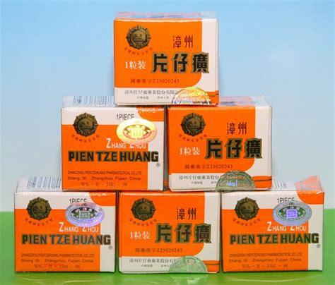 Obat Pien Tze Huang pien tze huang asli grosir ritel