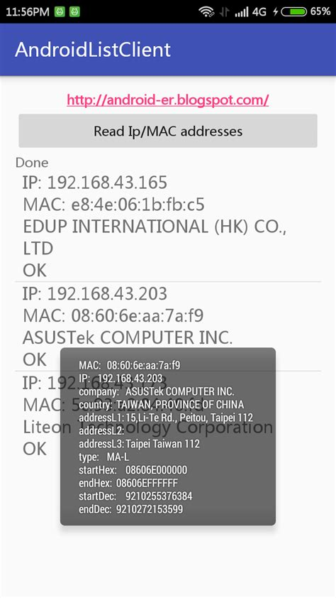 Search Mac Address On Mac Address Vendor List Gallery