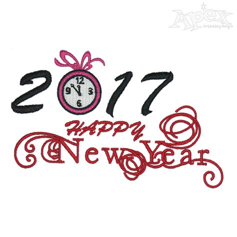 new year embroidery design happy new year 2017 embroidery design