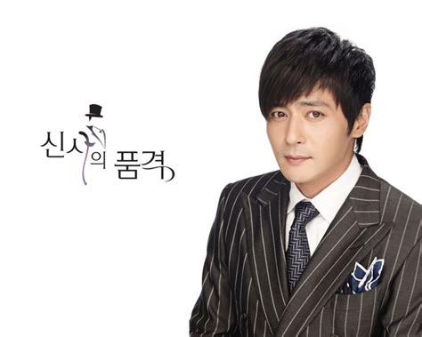 Dvd Drama Korea A Gentleman S Dignity a gentleman s dignity 신사의 품격 korean drama picture