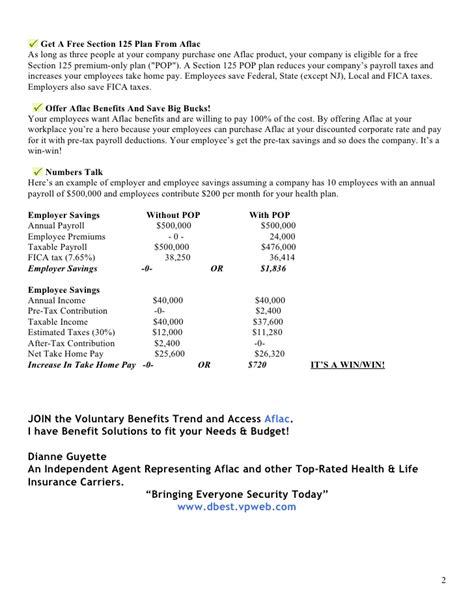 premium only plan section 125 aflac voluntary benefits benefits