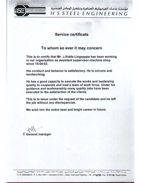 certification letter for driver 9 h s steels experience certificate