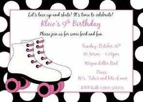 roller skating printable birthday invitations