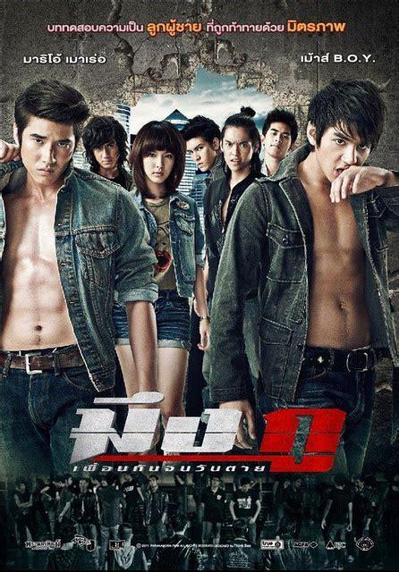 film thailand mario maurer mario maurer menurutku bagian 1 yurecasshipper