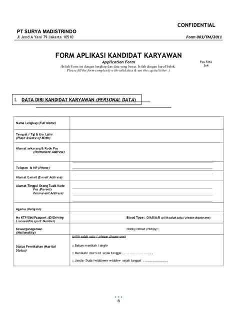 Form Biodata Karyawan Lengkap | contoh z contoh biodata wawancara