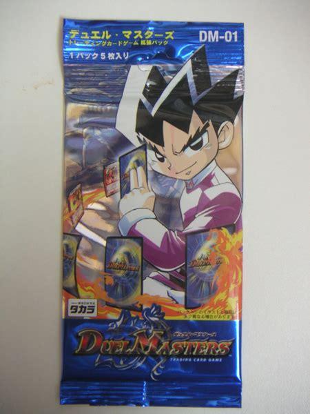 Komik Duel Master Volume 2 ultrajeux booster edition de base volume 1 en japonais